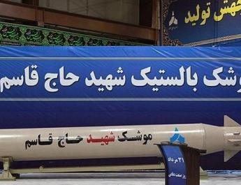 ifmat - PIJ premiers missile named for Soleimani used in fighting