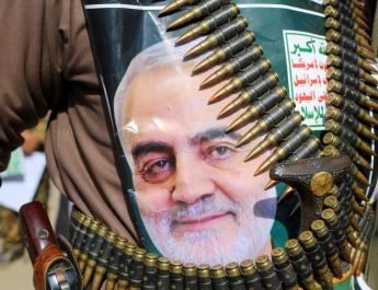 ifmat - The multimillion-dollar secret unit in Gaza Qasem Soleimani put together
