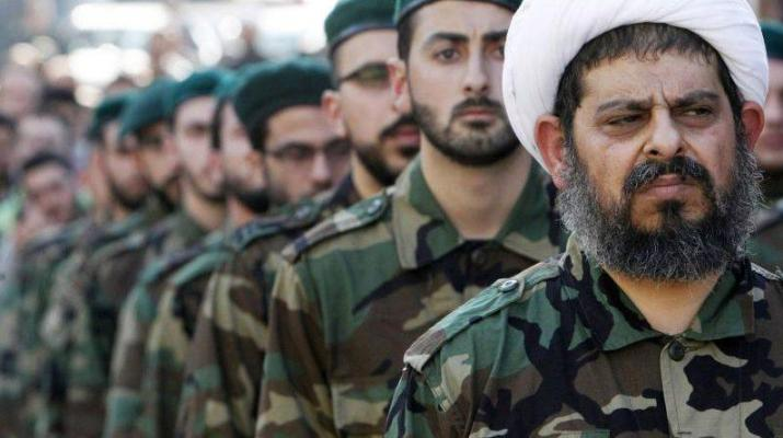 ifmat - US blacklists seven Lebanese nationals tied to Hezbollah