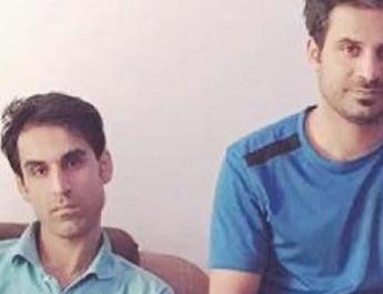 ifmat - Amnesty International urges Iran to release tortured protesters unjustly imprisoned