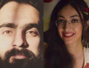 ifmat - Bahai Citizens Sina Kamali and Dorsa Dehghani still in detention in Shiraz
