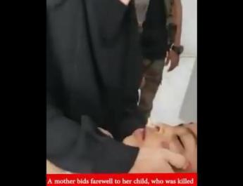 ifmat - Iran-backed proxies killing children in Al-Rawda