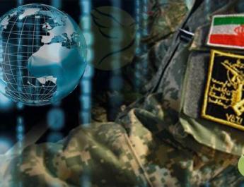 ifmat - Iranian cyber army role in Irans presidential elections
