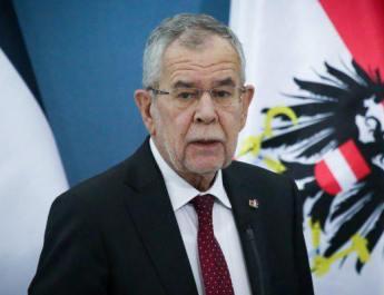 ifmat - Iranian dissidents blast Austrian congratulations to President Raisi