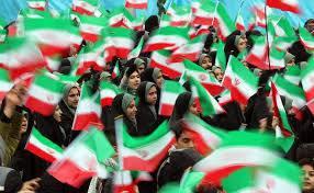 ifmat - Iranian resistance 40th anniversary