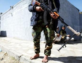 ifmat - Said al-Jamal - Irans octopus financing Houthis