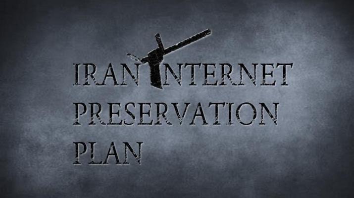 ifmat - Iran Regime failed war on the Internet