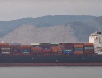 ifmat - Iran attacks cargo ship no longer owned by Israeli company