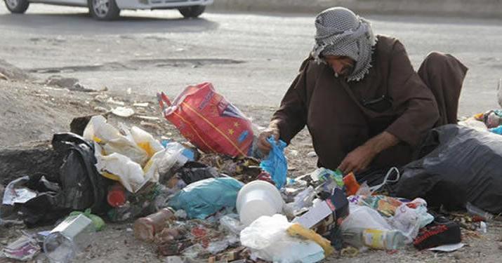 ifmat - Iran devastating economy