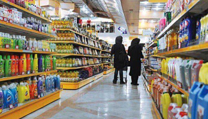 ifmat - Iran economy will soon become the next Venezuela