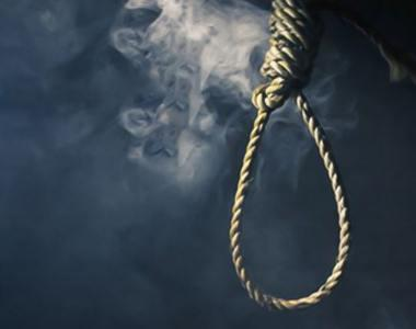 ifmat - Three inmates including a juvenile offender executed despite pleas from Amnesty International
