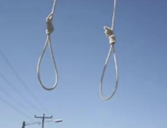 ifmat - At Least 4 Inmates Executed in Birjand Prison and Isfahan Prison