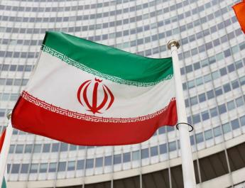 ifmat - France Germany UK very concerned about Iranian uranium enrichment