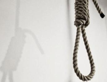 ifmat - Iran rising trend of executions indicates further human rights violations