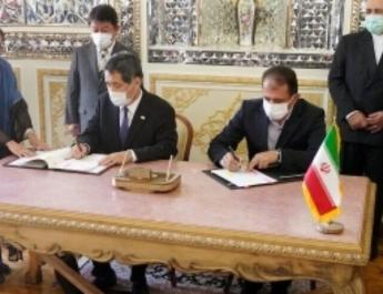 ifmat - Iran urges Japan to release billions in frozen assets