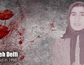 ifmat - Sakineh Delfi - victim of 1988 massacre