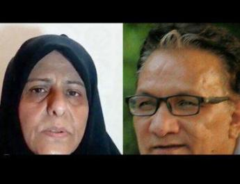 ifmat - Several Citizens Including Javad Laleh Mohammadi and Fatemeh Sepehri Arrested During Protest in Mashhad
