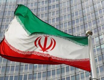 ifmat - US Concerned about Iran Uranium metal production