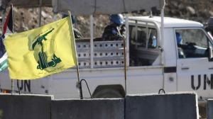 ifmat - US Sanctions bill aims to curb Hezbollah destabilizing regional influence