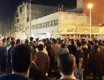 ifmat - Video - Iranians turn soccer celebrations into anti-regime protests in Tehran