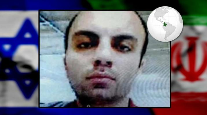 ifmat - Details of Iranian foiled plot to assassinate two Israelis in Colombia
