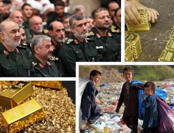 ifmat - IRGC Gold Mafia