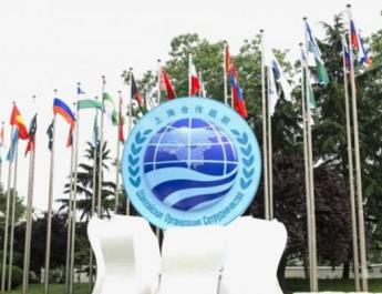 ifmat - Implications of Tehran accession to Shanghai Cooperation Organization