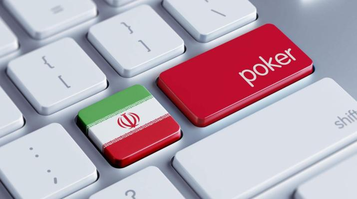 ifmat - Iran struggles to clamp down on illegal online gambling