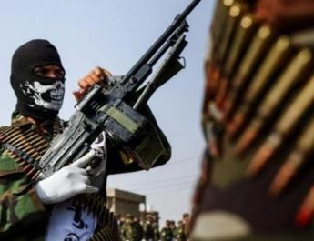ifmat - Iran terrorist foreign arms and militias undermine Arab stability and threaten international peace