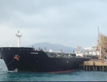 ifmat - Iranian condensate cargo begins discharging in Venezuela