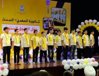 ifmat - Hizbullah school networks indoctrinate youth with Iranian traditions and politics