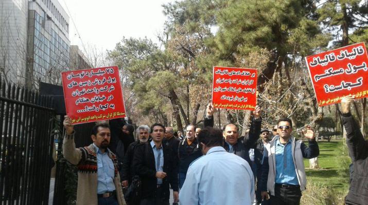 ifmat - Iran regime political-economic decisions have no result