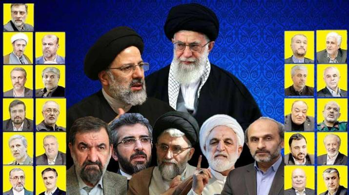 ifmat - Meet Iran Regime new administration