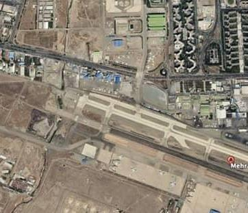 ifmat - Quds-Air-Industries-1