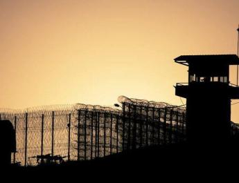 ifmat - Torture and Ill-Treatment of Iranian prisoners highlights human rights abuses
