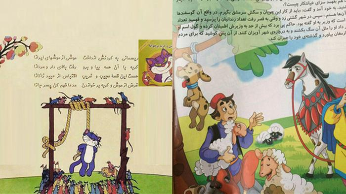 ifmat - Children's books in Iran glorify violence1