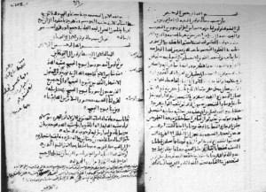 Codex151c