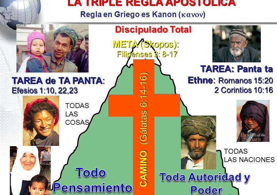 El Pacto o Regla de la Hermandad Iberoamericana de Misiones Fronterizas    Comentario 1