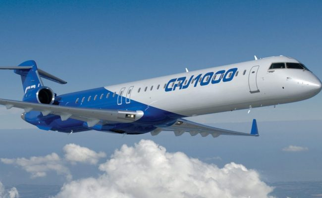 Mitsubishi To Acquire Crj Aircraft Programme From
