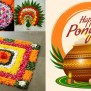 15 Beautiful Colorful Flower Rangoli Designs Ideas For