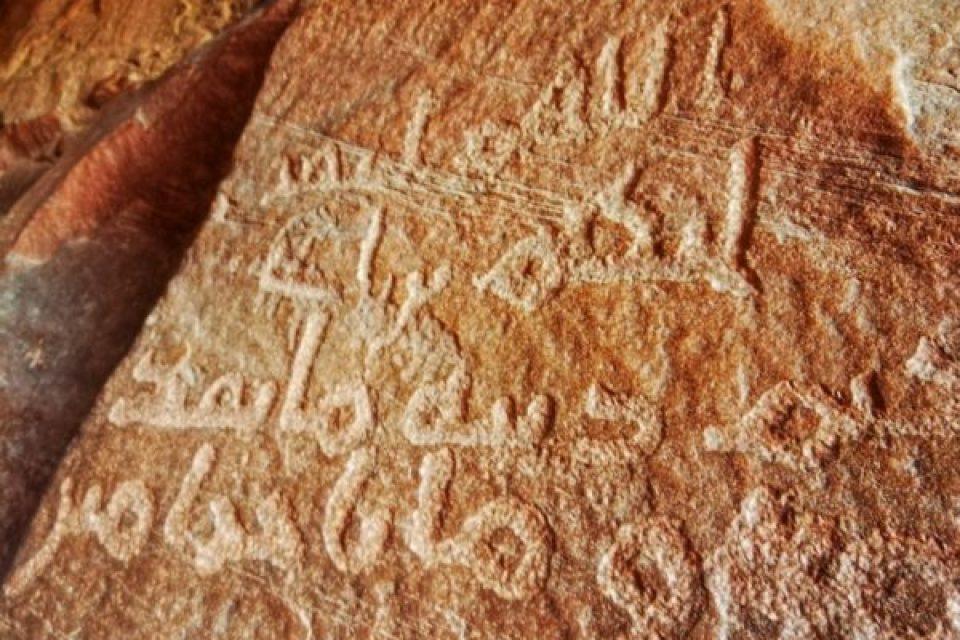 incisioni rupestri nel deserto giordano