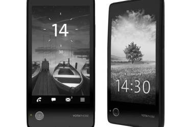 YotaPhone gets a huge price cut, now available for just Rs. 8,999 - 3
