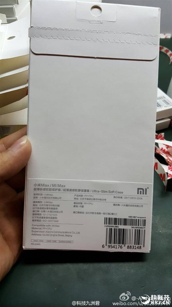 Xiaomi Max Alleged Case Images leaked - Revealed Infrared port - 2