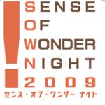 年末年始特別企画 センスオブワンダーナイトのゲームで遊ぼう!(2009)