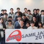 学生が集中して取り組んだ45時間のゲーム開発。「アーツゲームジャム」レポート