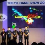 日本ゲーム大賞2016アマチュア部門受賞作品「流闘」公開