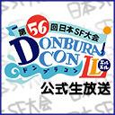 ゲーム酒場 補講その2「平安京エイリアン2017と源平討魔伝CD」(7/14)