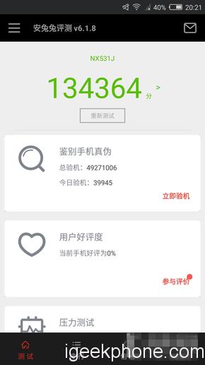 1348924_副本
