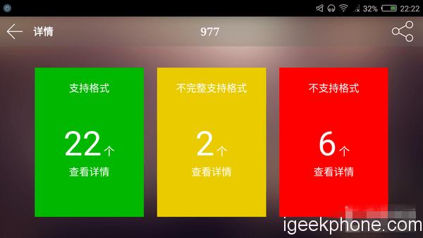 1348925_副本