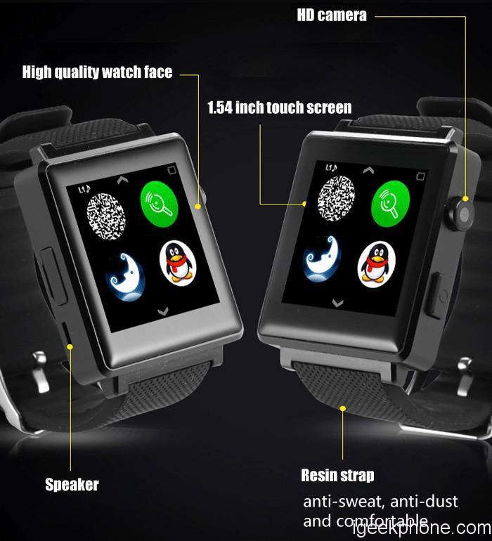 G900 Anti-lost smartwatch